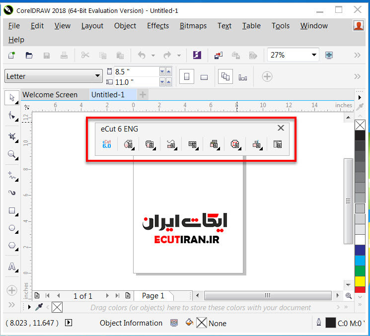 عکس آموزش نصب نوار ابزار ایکات در CorelDraw + حل مشکلات احتمالی