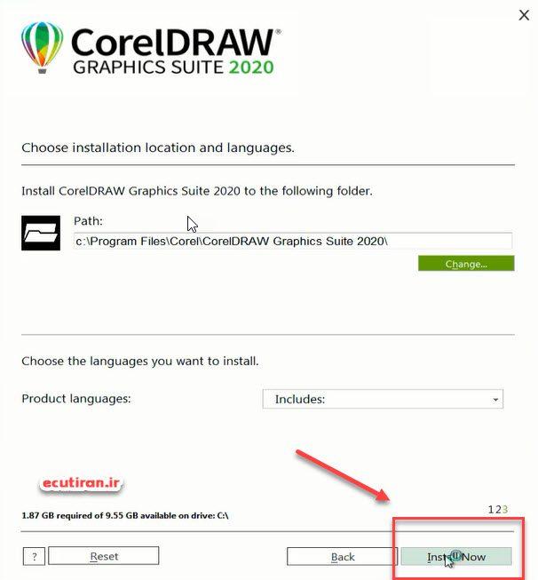عکس دانلود رایگان کورل CorelDraw Graphic suite 2020